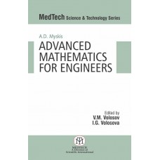 Anvanced Mathematics for Engineers (MedTech Science & Technology Series)