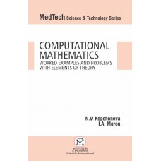 Computational Mathematics Worked Examples and Problems with Elements of Theory (MedTech Science & Technology Series)