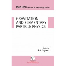 Gravitation and Elementary Particle Physics (MedTech Science & Technology Series)