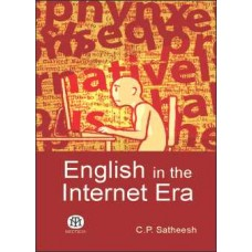 English in the Internet Era [Paperback]